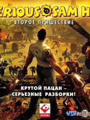 ������ ��� HD: ������ ���������� / Serious Sam HD: The Second Encounter
