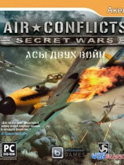 ��� ���� ���� / Air Conflicts: Secret Wars