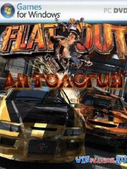 ��������� FlatOut (Empire Interactive)