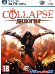 Collapse: �������