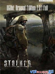 S.T.A.L.K.E.R.: Shadow Of Chernobyl - OGSM+Arsenal Edition