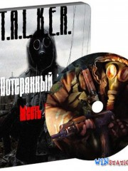 S.T.A.L.K.E.R. - ���������� ��� ����� ���� (GSC Game World)