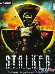 S.T.A.L.K.E.R.: Shadow Of Chernobyl - ������ ���������