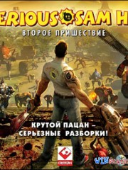 Serious Sam 2 HD: ������ ���������� - Complete Edition