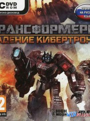 ������������: ������� ���������� / Transformers: Fall of Cybertron