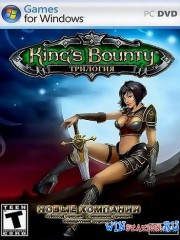 ����� ������ ��������� / Kings Bounty 3 � 1