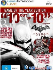 Batman Arkham City: Game of the Year Edition