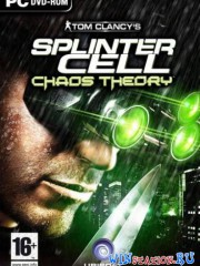 Tom Clancy\'s Splinter Cell: Chaos Theory [v.1.5]