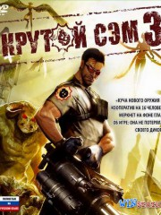 Serious Sam 3 BFE - Seriously Digital Edition