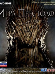 ���� ��������� / Game of Thrones *v.1.5 + DLC\'s*