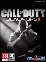 Call of Duty Black Ops 2: Digital Deluxe Edition (Update 2)