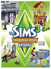 The Sims 3: ��������� �����