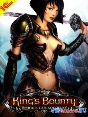 King\'s Bounty: ��������� � �������� / King\'s Bounty: Armored Princess