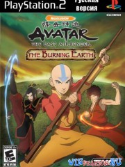 Avatar: The Last Airbender - The Burning Earth