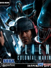 Aliens: Colonial Marines *v.1.0.210*