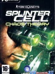 Tom Clancy\'s Splinter Cell: Chaos Theory