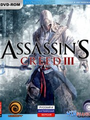 Assassin\'s Creed 3: Deluxe Edition