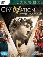 Sid Meier�s Civilization V: ���� � ������