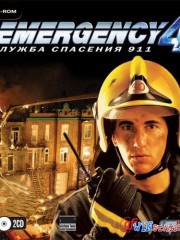 Emergency 4: ������ �������� 911 / Emergency 4: Global Fighters for Life