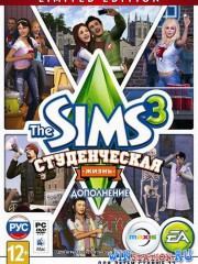 The Si�s 3: ������������ ����� / The Sims 3: University Life