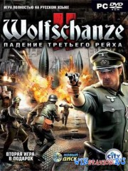Wolfschanze 2: ������� �������� �����