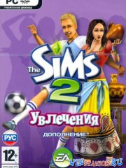 The Sims 2: ���������