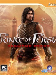 Prince Of Persia.������� �����