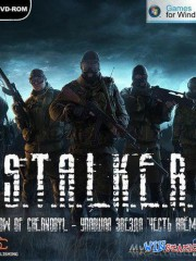 S.T.A.L.K.E.R.: Shadow of Chernobyl - ������� ������ \