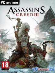 Assassin\'s Creed 3 - Complete Digital Deluxe Edition v.1.05
