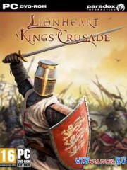 The Kings\' Crusade. Collection