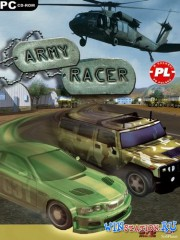 Army Racer / ��������� ������