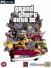 GTA 3 / Grand Theft Auto 3: Snow City