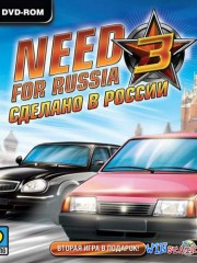 Need For Russia 3: ������� � ������