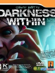 Darkness Within: ������ ������