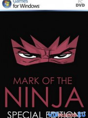 Mark of the Ninja: Special Edition