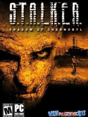 S.T.A.L.K.E.R.: Shadow of Chernobyl - ������� �����