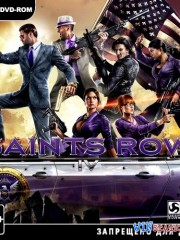 Saints Row IV: Commander-in-Chief Edition *Update 4 + DLC\'s*