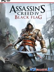 Assassins Creed 4: Black Flag - Gold Edition