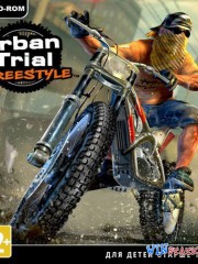 Urban Trial Freestyle (Alpha)