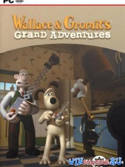 Wallace & Gromit\'s Grand Adventures