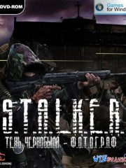 S.T.A.L.K.E.R.: Shadow of Chernobyl - �.�.�.�.�.�.�.�