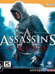 Assassin\'s Creed. Director\'s Cut Edition *v.1.02*