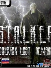 S.T.A.L.K.E.R.: Shadow of Chernobyl - Oblivion Lost Remake