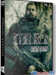 S.T.A.L.K.E.R.: Call of Pripyat - Sleep Of Reason - ������� ������
