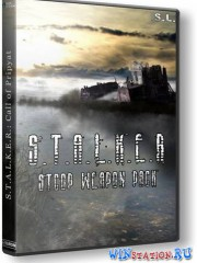 S.T.A.L.K.E.R.: Call of Pripyat - STCoP Weapon Pack