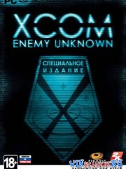 XCOM: Enemy Unknown. The Complete Edition