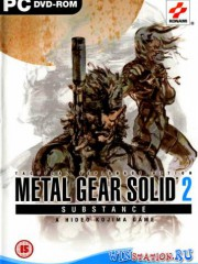 Metal Gear Solid 2: Sons of Liberty - Substance