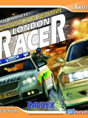 ����������� ������� / London Racer - Police Madness