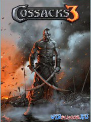 ������ 3 / Cossacks 3